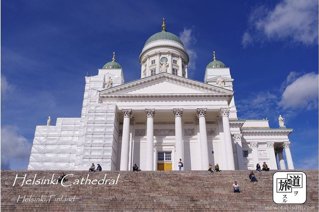 helsinki-finland-letter1