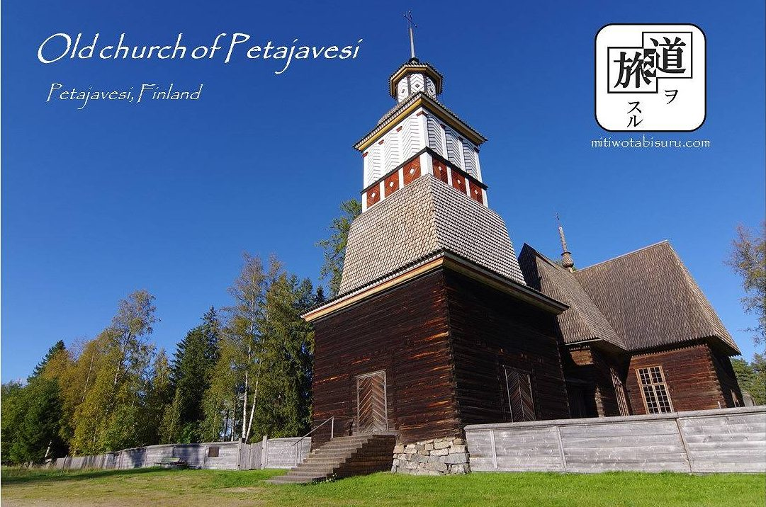 petajavesi-finland-letter1