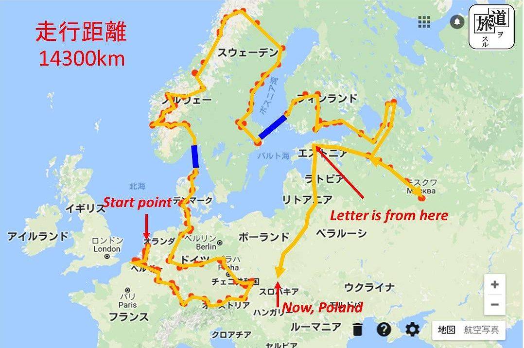 tallin-estonia-letter3