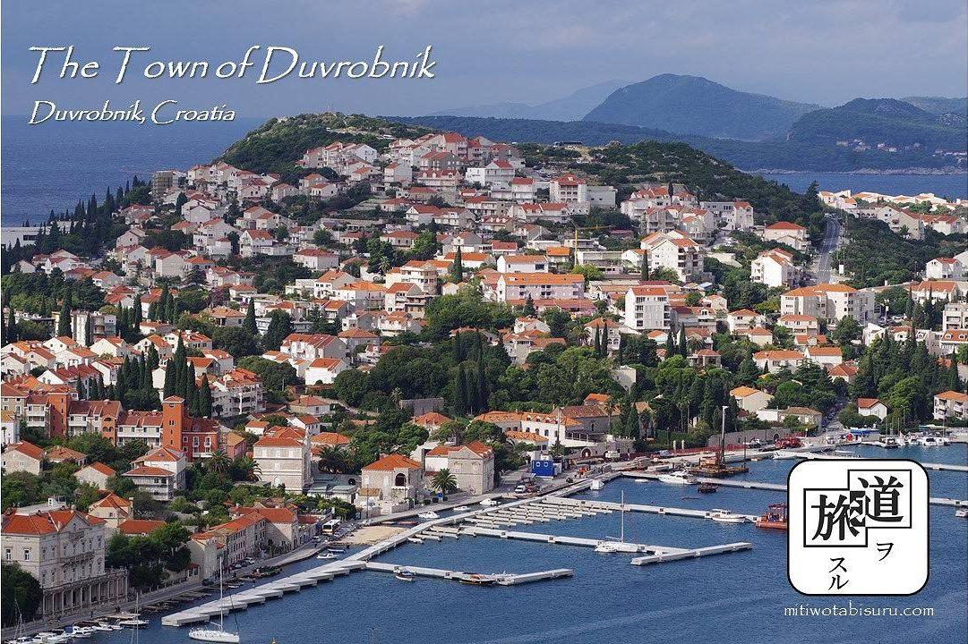 duvrobnik-croatia