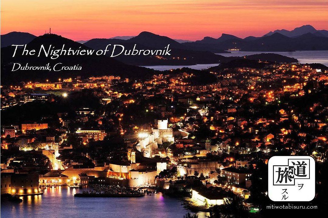 duvrobnik-croatia-letter2