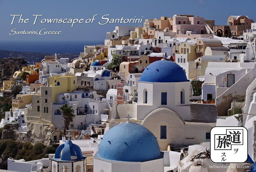 santorini-greece-letter1
