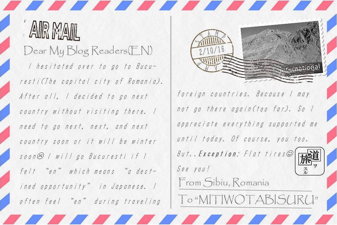 sibiu-romania-letter3