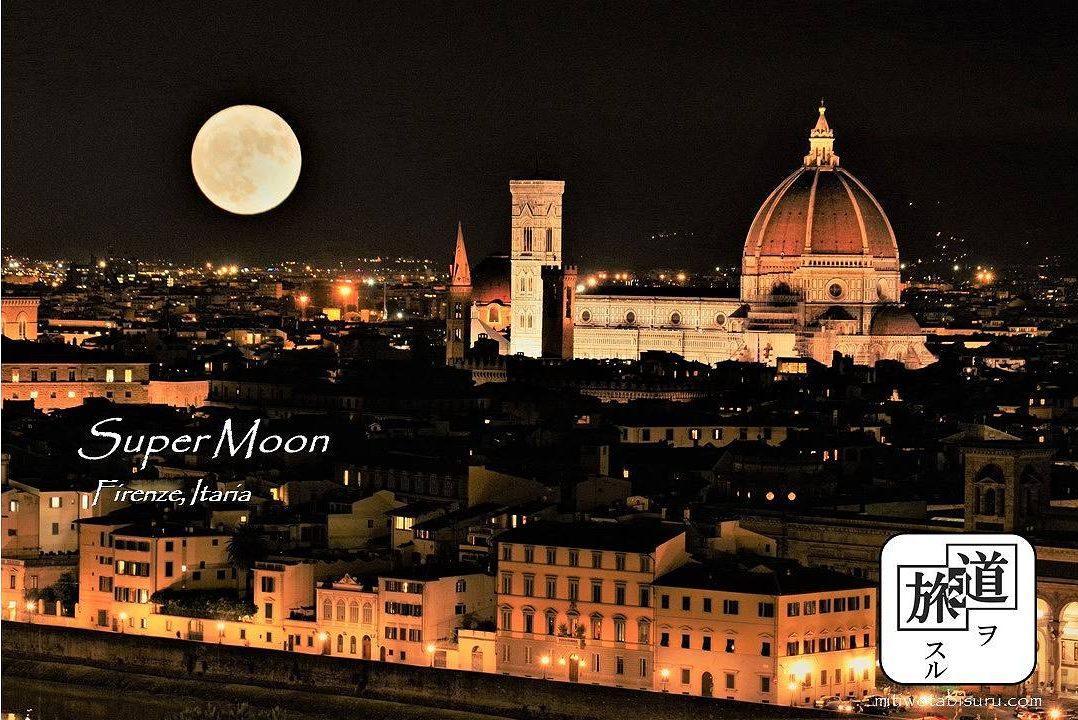 firenze-italia-super-moon-with-duomo