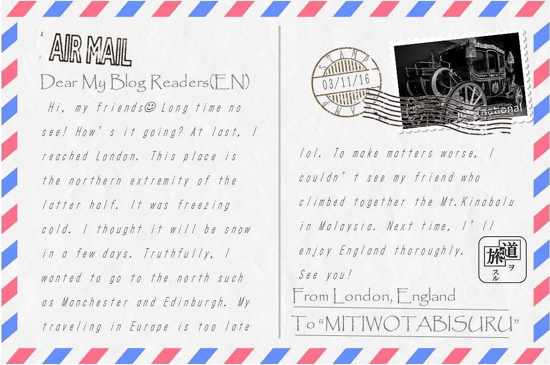london-england-letter3