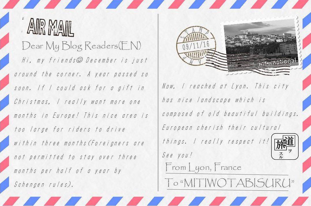 lyon-france-letter-3