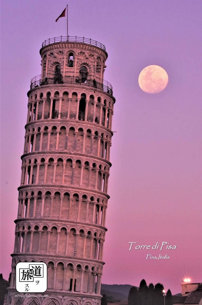 pisa-italia-letter1