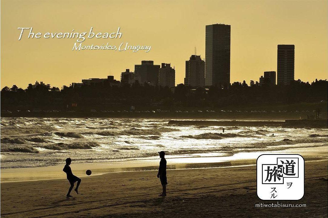 Montevideo, Uruguay Letter1