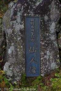 IMGP3043 - コピー